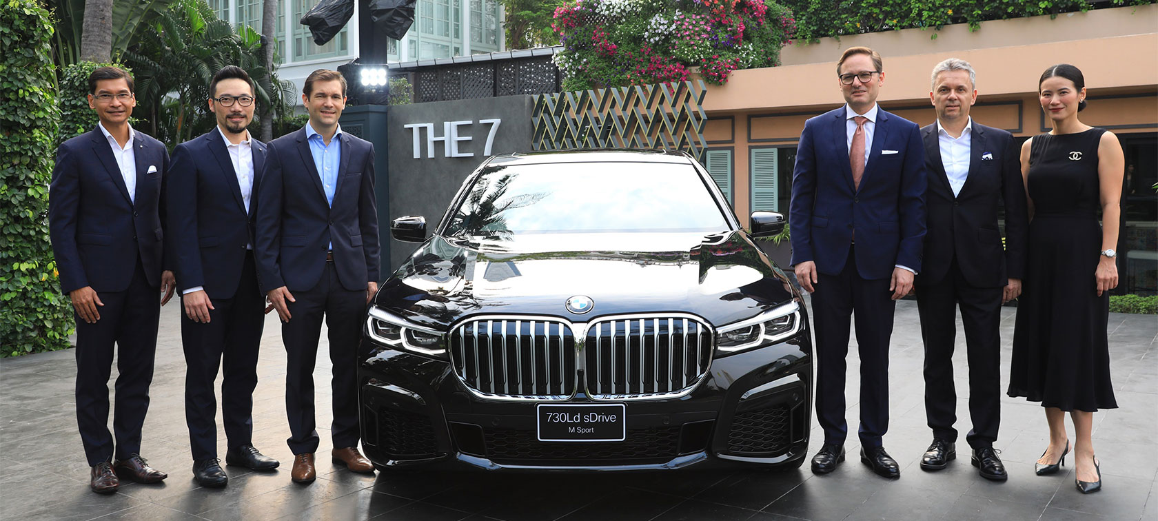 Bmw All News 14 01 20 The New Bmw 7 Series